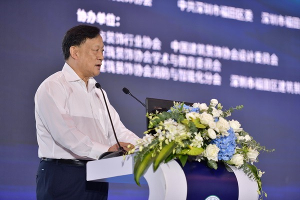 创始人杨彦先生荣任第十届国际空间设计大赛学术委员