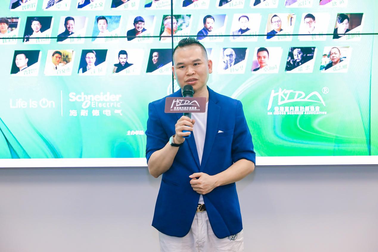 品彦总监杨彦受邀出席亚太设计大咖交流会暨施耐德智能家居&高端美学分享会 /> </p> <div style=
